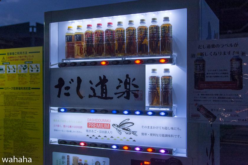290218senohachi-20.jpg