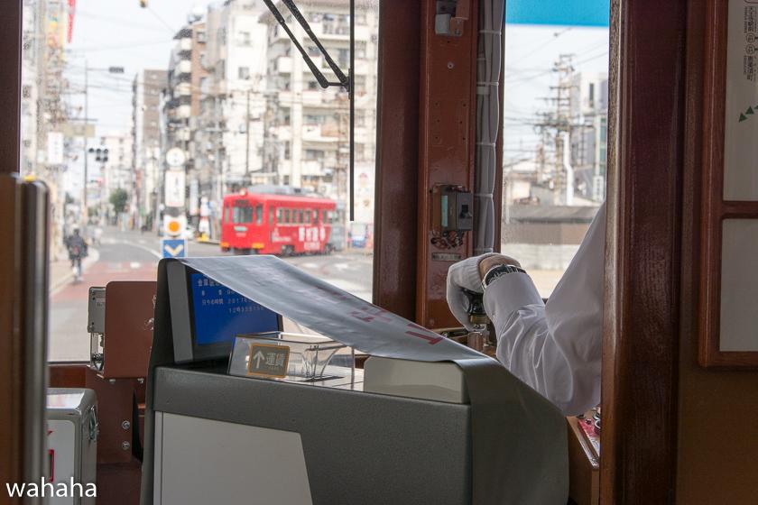290305tetsutomo-14.jpg