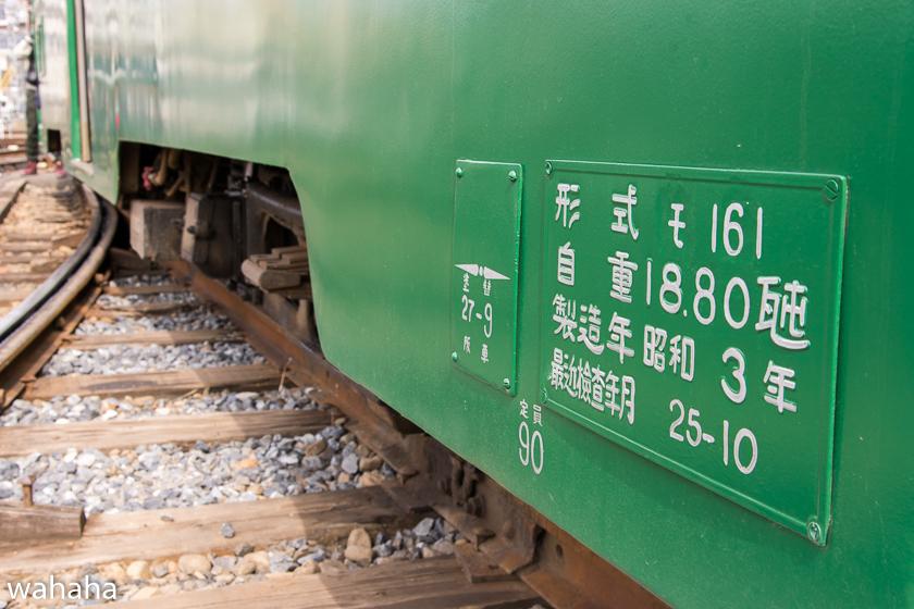 290305tetsutomo-3.jpg