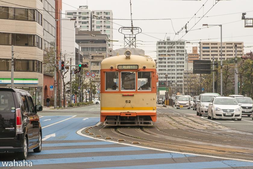 290326iyotetsu-01b.jpg