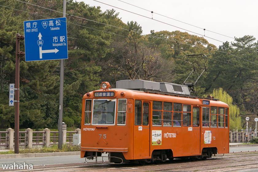 290326iyotetsu-02.jpg