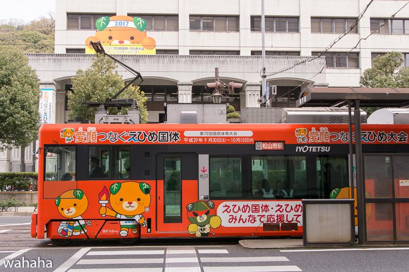 290326iyotetsu-12.jpg