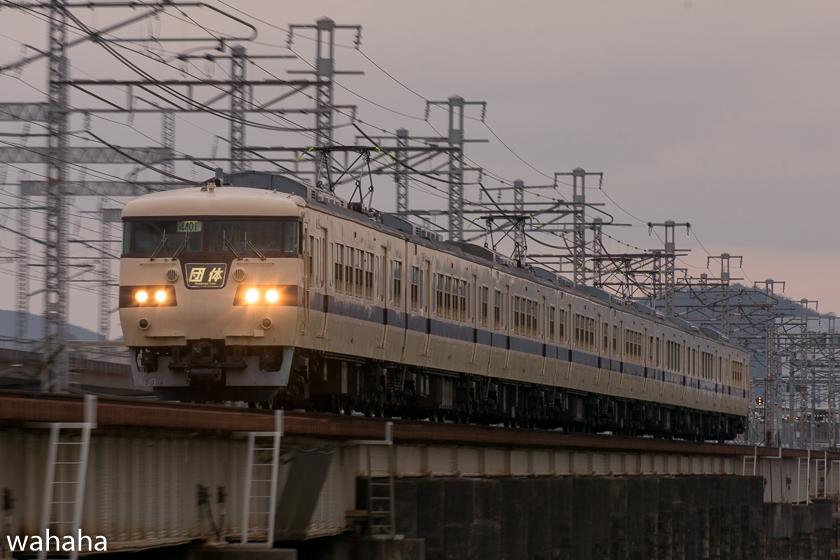 290409ichikawa_kanemitsu.jpg