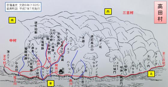 高田古地図PNG