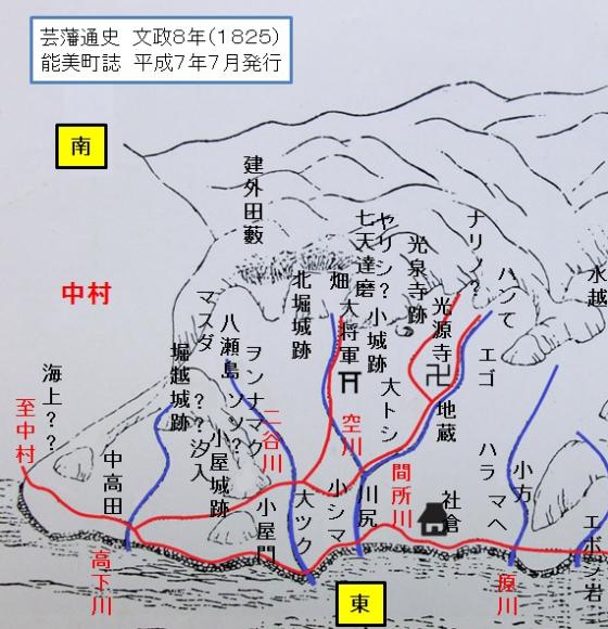 高田古地図南東PNG