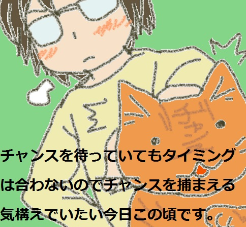 2017-02-16 kyoumiya