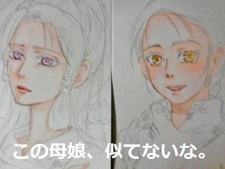 2017-03-26 nuri2