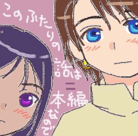2017-04-15 tensei