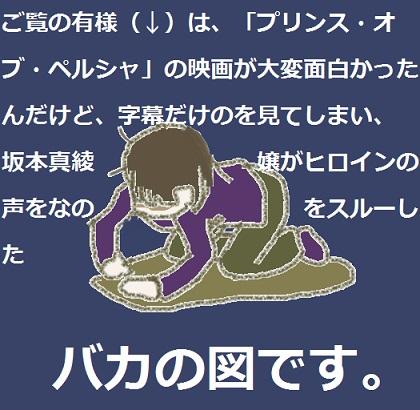 2017-04-21 kyoumiya