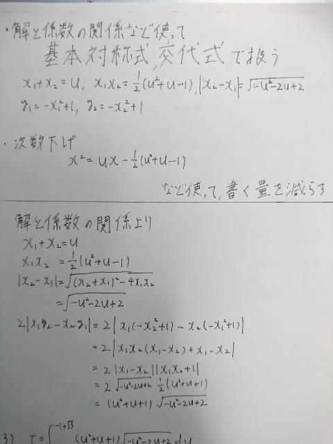 20170416032609e59.jpg