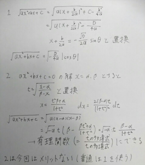 20170416032706d3a.jpg