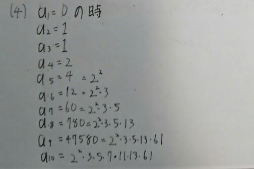 20170423130317ef5.jpg
