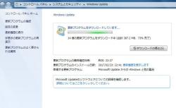 WindowsUPdate20170412