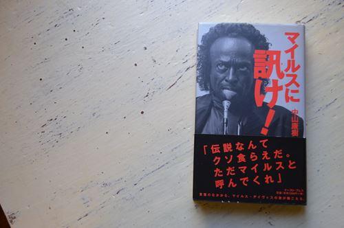 fuku20170310 (25)wastevuille2011
