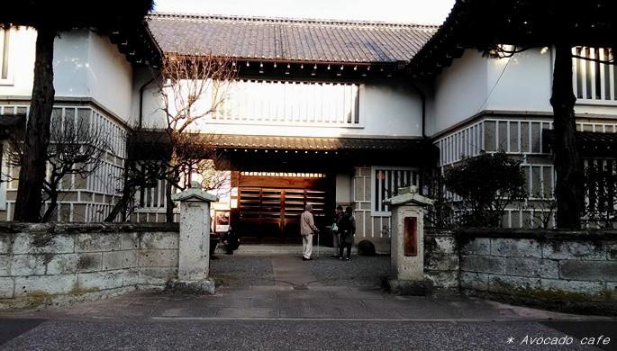 日本民芸館
