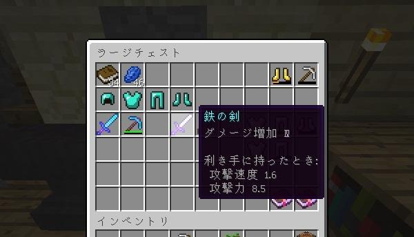 鉄の剣、600.343