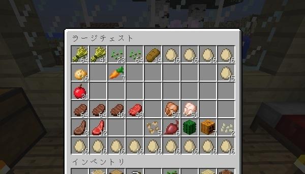 食糧庫、600.343