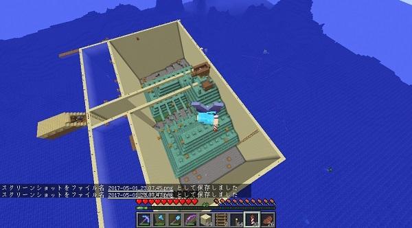 海底神殿水抜き3、600.332
