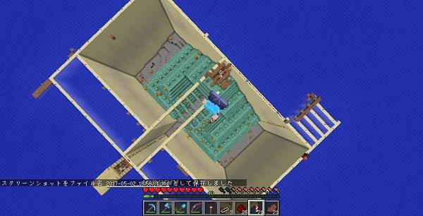 海底神殿水抜き4、600.306