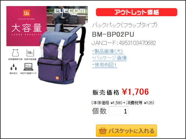 BM-BP02_11.jpg