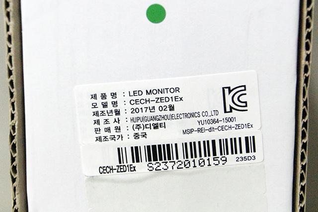 CECH-ZED1Ex_03.jpg