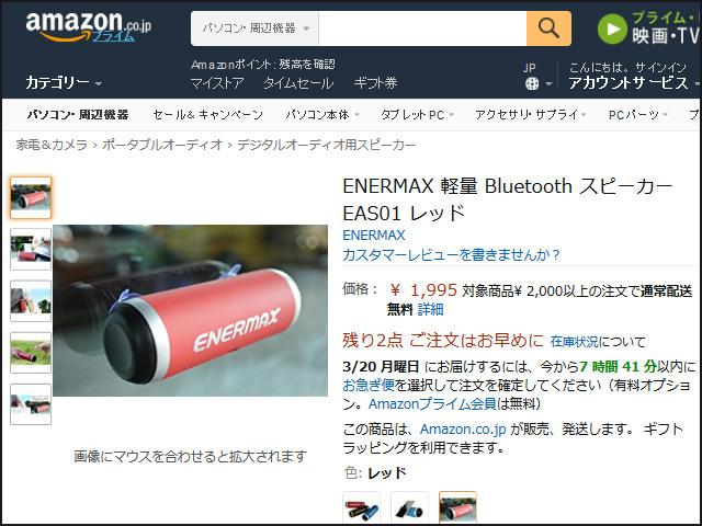 EAS01_01.jpg
