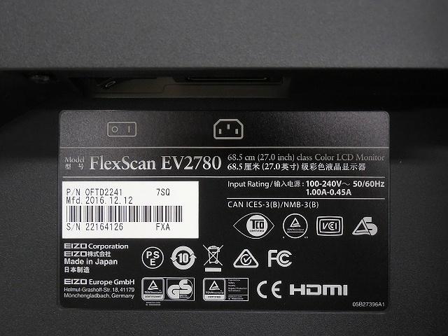 FlexScan_EV2780_07.jpg