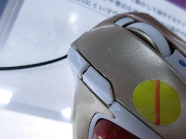 MUS-TBLF134_10.jpg