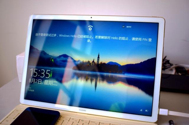 MateBook_10.jpg