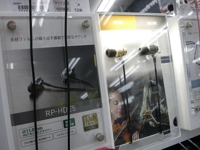 RP-HDE5_01.jpg