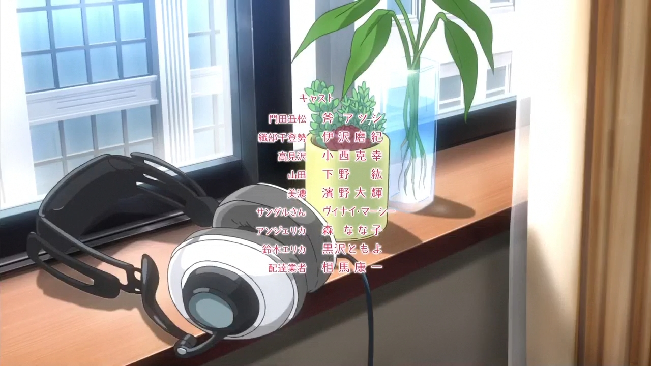 Sakura-Quest_Headphones_02.jpg