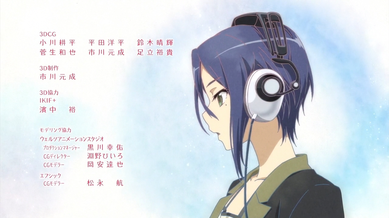 Sakura-Quest_Headphones_03.jpg