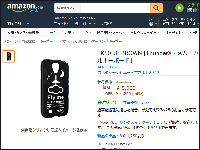 ThunderX3_TK50_01.jpg