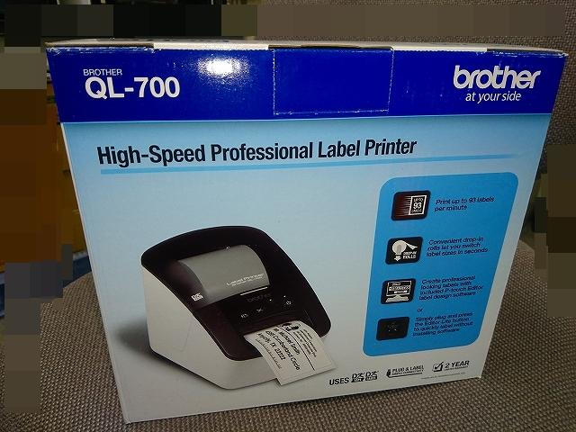 ブラザー QL-700 便利