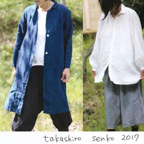 takashiro1.jpg