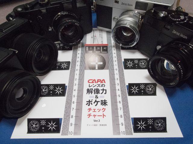 Zeiss沼101-05a