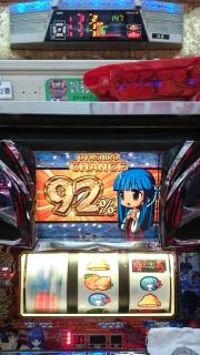 2017-3-13 松つるひぐらし (2)
