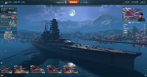 wows12345 (4)