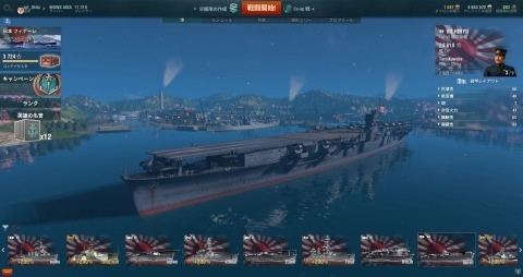 wows12345 (5)