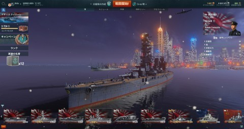 wows12345 (8)