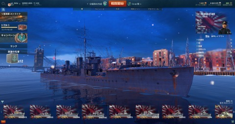 wows12345 (9)