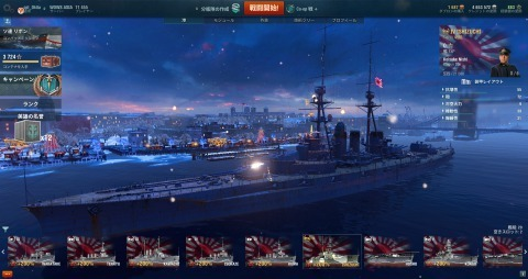 wows12345 (10)
