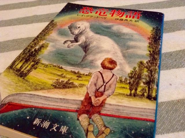 恐竜物語。。