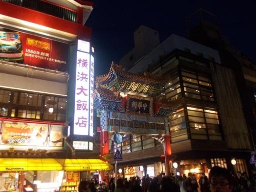 20170204_横浜中華街