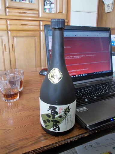20170319_球磨焼酎 五十四万石 原酒