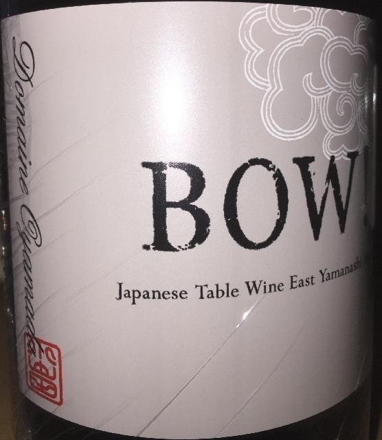 Bow 2016