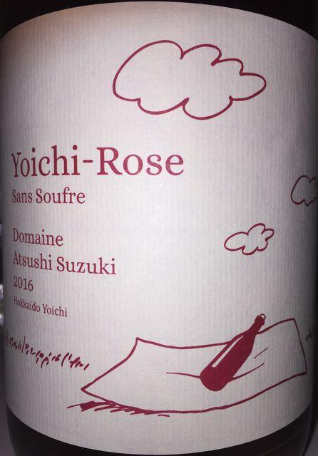 Yoichi Rose Sans Foufre Domaine Atsushi Suzuki 2016 part1