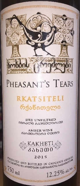 Pheasants Tears Rkatsiteli 2015 part1