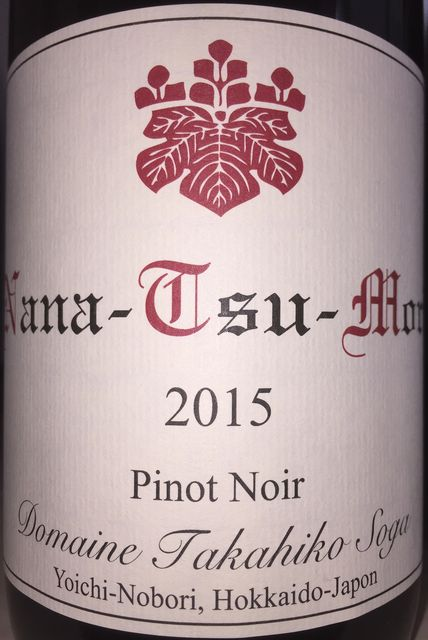 Nana Tsu Mori Pinot Noir Domaine Takahiko Soga 2015 part1