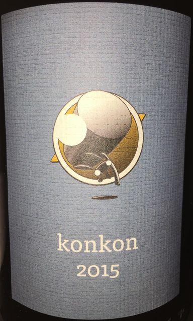 Konkon Kondo Vineyard 2015 part1